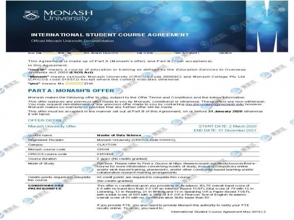 恭喜查同学成功申请到莫纳什大学的 数据理学硕士的录取信