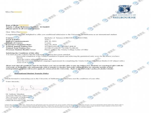 恭喜罗同学成功申请到墨大预科和本科课程