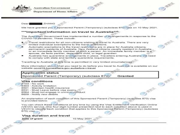 恭喜张先生及邓女士870父母移民签证顺利获批